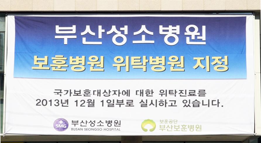 보훈병원 (2).jpg
